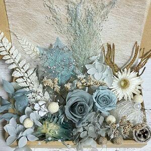 プリザーブドフラワー薔薇2輪★ミストブルーとグレー 花材詰め合わせ
