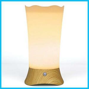 木? Deeplite LEDセンサーライト 人感&明暗感 足元ライト ナイトライト 間接照明 3つモード 暖色系 電池