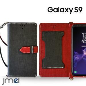 Galaxy S9 SC-02K au DoCoMo SIMフリー ケース ギャラクシー 新品 手帳型スマホケース ポシェット ポーチ 人気 スマートフォン ブラック