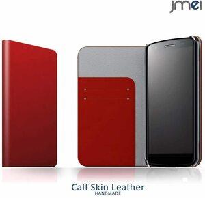 iPhone12 6.1インチ iPhone12 Pro ケース カバー 手帳型スマホケース スマートフォン 携帯ケース 本革 レザー レッド