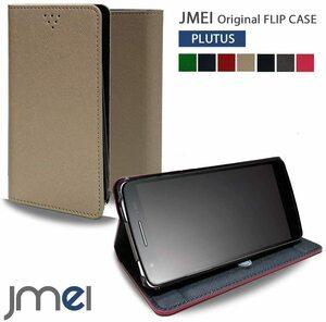 Galaxy A41 SC-41A DoCoMo ケース 新品 手帳 sim カバー レザー 手帳型スマホケース スマートフォン スタンド 人気 33 ベージュ