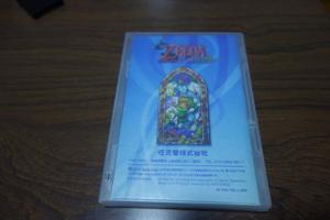 ゼルダの伝説 ゲームキューブ