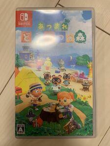Nintendo Switch ソフト あつまれどうぶつの森 美品 ニンテンドースイッチ