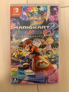 マリオカート8デラックス Nintendo Switch ニンテンドースイッチ 中古品