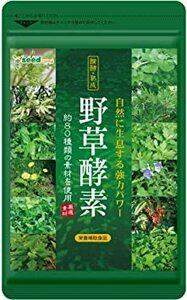 約1ヶ月分 30粒 シードコムス 野草酵素 サプリメント 野菜 野草 果物 発酵 熟成 ダイエット (約1ヶ月分 30粒)