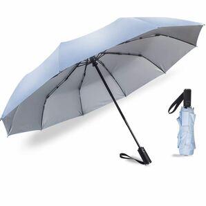 折りたたみ傘 ワンタッチ自動開閉 折り畳み傘 日傘 レディース uvカット晴雨兼用 台風対応 収納ポーチ付き
