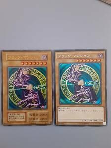 遊戯王ブラック・マジシャン vol1初期 復刻版 ウルトラレア シークレット15AX-JPY012枚セット  まとめ買い歓迎