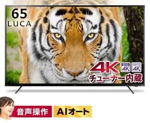 送料無料 AI機能 音声操作対応 4Kチューナー内蔵液晶テレビ 65インチ 65XUC38VC 地デジ BS CS 4K 声で操作 ブラック アイリスオーヤマ