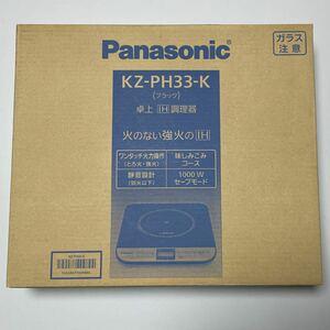 パナソニック KZ-PH33-K 卓上IH調理器 Panasonic クッキングヒーター