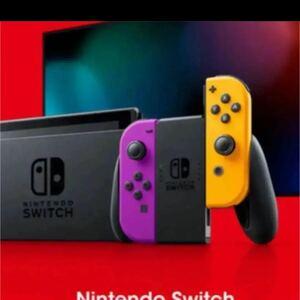 東京 新品 ニンテンドーストア限定 switch 本体 パープルオレンジ Switch本体 Nintendo 任天堂