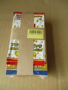 25th ANNIVERSARY COLLECTION BOX  プロモカードパック 4パック付き ポケモンカードゲーム