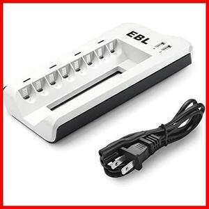 ★特価★USB充電器 単3単4電池充電器 単三単四ニッケル水素/ニカド充電池に対応 充電の同時にスマホへ給電可能 GJ-PO 8スロット