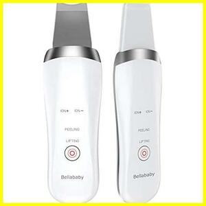 ★特価★1台4役 マイナスイオン プラスイオン EMS 超音波振動 NAJIA スマートピール USB充電式 超音波ピーリング 美顔器 超音波