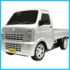 ★特価★シルバー CARRY SUZUKI 軽トラ キャリー MM-KI 正規認証ラジコンカー スズキ 1/20 新色! シルバー