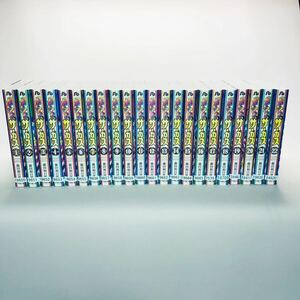 【全巻セット】文庫版 からくりサーカス 1-22巻