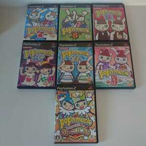 PS2 プレイステーション2 ソフト ポップンミュージック 7~13 いろは カーニバル 美品 動作確認済 送料無料!
