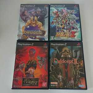 PS2 プレイステーション2 ソフト ドルアーガ他 4作品 動作確認済 送料無料!
