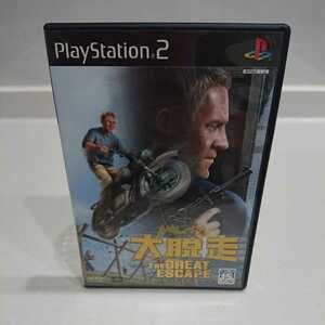PS2 プレイステーション2 ソフト 大脱走THE GREAT ESCAPE 動作確認済 送料無料!
