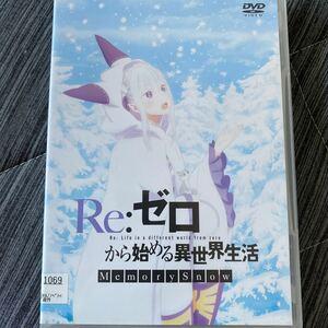 Re:ゼロから始める異世界生活 DVD
