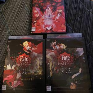 fate DVD