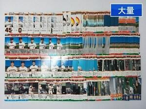 sA523a [大量] タカラ プロ野球 カード ゲーム 読売 巨人軍 江川卓 定岡正二 他 300枚以上 | スポーツカード