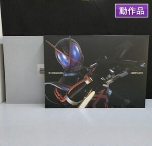 mC246d [動作品] プレバン限定 CSM カイザギア / 仮面ライダー555   M