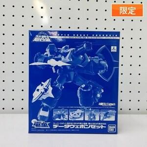 mBD826a [未開封] 限定 スーパーロボット超合金 GEAR戦士電竜・騎士GEAR凰牙対応 データウェポンセット | K