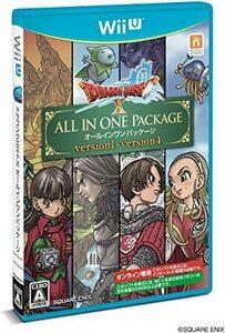 新品ドラゴンクエストX オールインワンパッケージ(ver.1~4) - Wii UQAVC