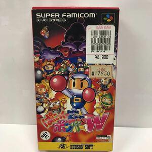 【送料無料】SFC ぱにっくボンバーワールド SUPERボンバーマン スーパーファミコンソフト