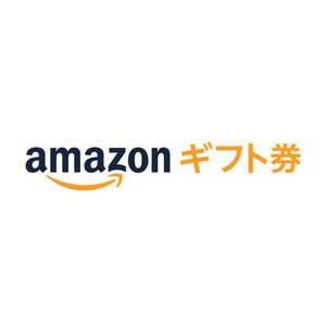 Amazon アマゾン ギフトコード 100円分 送料無料 ギフト券 amazon ポイント消化