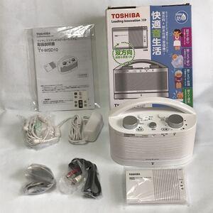 東芝 TOSHIBA ワイヤレススピーカー システム TY-WSD10 動作確認済