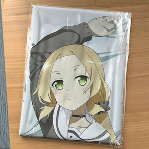 . castle .. is . person . exist dog .. manner &. Dakimakura cover