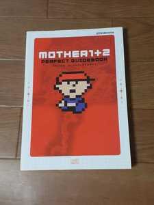 ★初版本 マザー1+2 パーフェクトガイドブック(ゲームボーイアドバンス) MOTHER1+2 攻略本