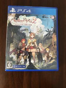 【送料無料】PS4 ライザのアトリエ2 〜失われた伝承と秘密の妖精〜