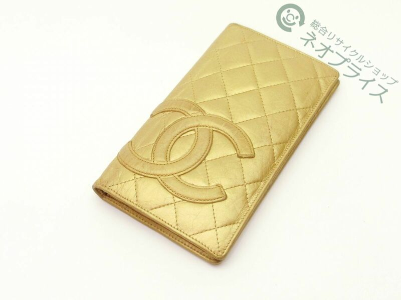 ◆A2978 CHANEL シャネル カンボン ゴールドレザー 二つ折り 長財布 レア