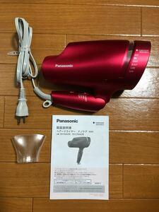 パナソニック Panasonic ナノケアドライヤー EH-NA0B-RP ナノイー