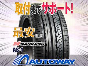 ○新品 NANKANG ナンカン AS-1 165/35R18インチ 165/35-18 2本セット