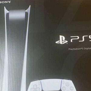 お値下げ不可!PS5 デジタルエディション
