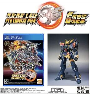 スーパーロボット大戦30 超限定版 METAL ROBOT魂 PS4 新品
