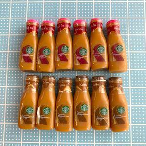 コーヒー牛乳 デコパーツ 12個セット ハンドメイド パーツ ドリンク 瓶 まとめ売り