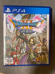 PS4 ドラゴンクエスト11 ドラゴンクエストXI過ぎ去りし時を求めて ゲームソフト