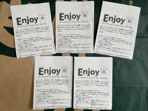 スターバックス 無料ドリンクチケット 1000円分を5枚セット スタバ