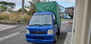 Heisei era 14 year type Sambar Truck red cap Junk