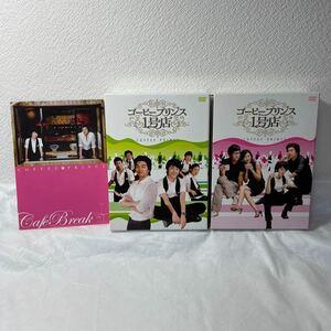 韓国ドラマ【コーヒープリンス1号店DVD BOX1〜9+特典ディスク】