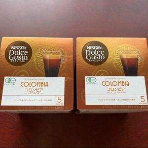 ドルチェグスト コロンビア ブラック コーヒー カプセル 2箱