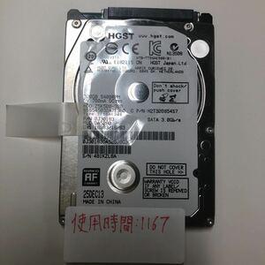 1167時間 HGST SATA HDD 320G 2.5センチ 厚さ 7mm 内蔵HDD HITACHI 320GB ATA8-ACS ハードディスク hard disk PC用 ノートパソコン用