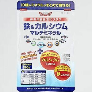 新品 目玉 鉄&カルシウム 【公式】ドクタ-シ-ラボ K-PK タブレットタイプ サプリメント マルチミネラル[栄養機能食品]180粒