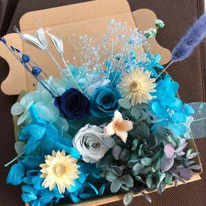 爽やかブルー花材セット
