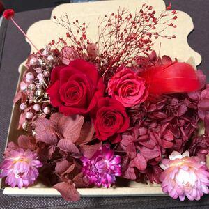 レッド系花材セット