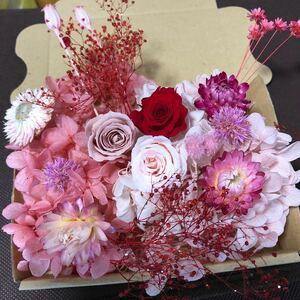 グラデーションピンク花材セット アジサイ増量
